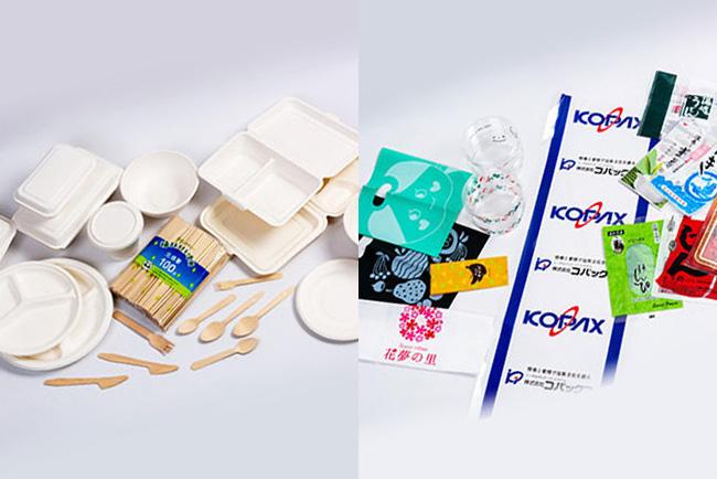 株式会社コパックス 包装資材・食品容器・紙製品・什器備品・厨房機器・店舗備品・販促物の提案などの総合物流商社。パッケージに困った時はご連絡ください。