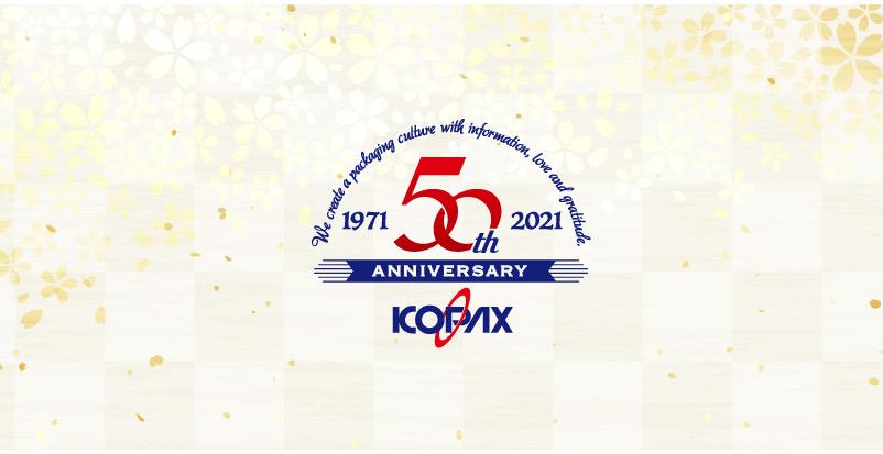 50周年お祝い コパックス